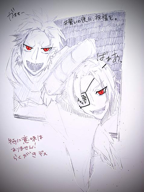 悪友🐶🐍の画像(プリ画像)