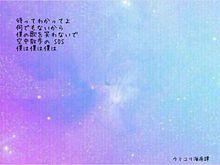 ウミユリ海底譚の画像(ボカロ/初音ミク/VOCALOIDに関連した画像)