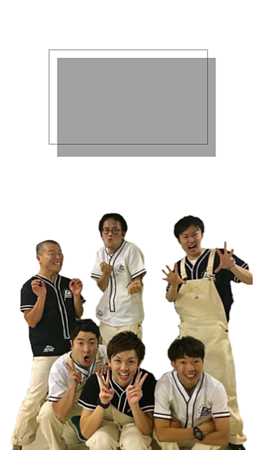 バツウケテイナーの画像(プリ画像)