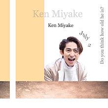 Ken's 0702の画像(Comingcenturyに関連した画像)