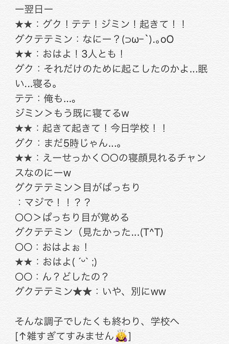 妄想 小説 蓮 目黒