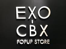 exo cbx  ポップアップストア✌️ プリ画像
