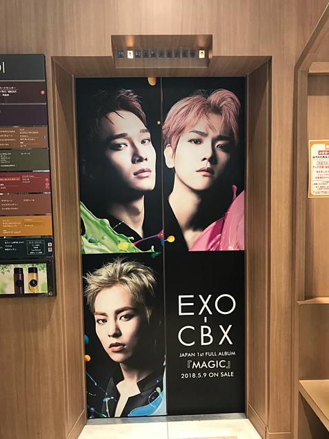 exo cbx  ポップアップストア✌️の画像 プリ画像