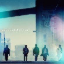 BIGBANG BLUE リクエスト 歌詞画の画像(BLUE DRAGONに関連した画像)