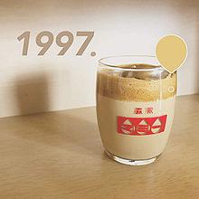 ダルゴナコーヒー プリ画像