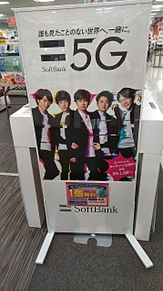 5G嵐ポスター プリ画像