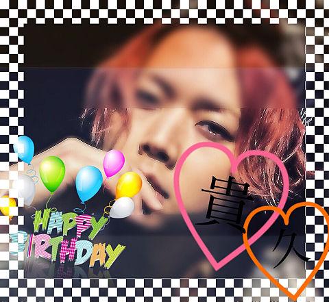 増田貴久 Happy Birthdayの画像(プリ画像)