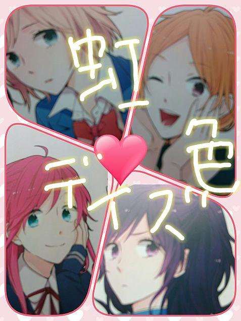 虹色Girlsdayの画像(プリ画像)
