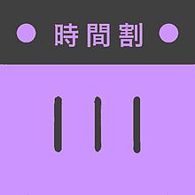 アプリアイコンの画像(さきに関連した画像)