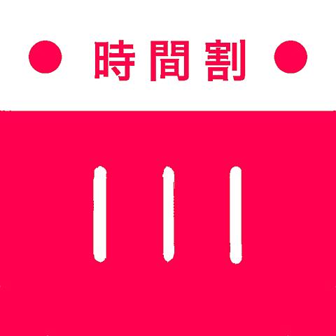 アプリアイコンの画像(プリ画像)