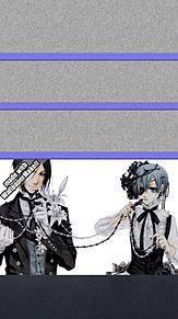黒執事iPhone用壁紙の画像(プリ画像)