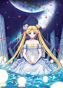 プリンセスセレニティ プリ画像