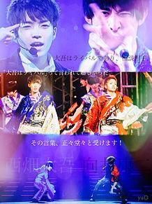 ライバル 大吾×康二の画像(プリ画像)