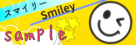 スマイリーさんのヘッダーの画像(プリ画像)