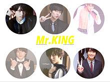 Mr.KING プリ画像