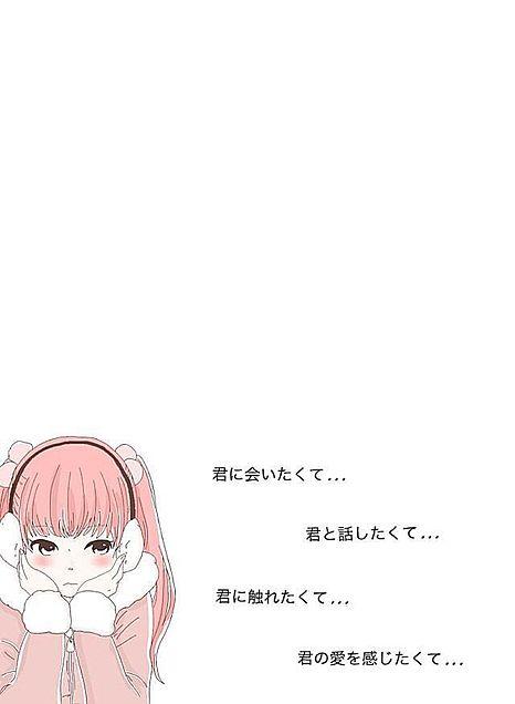 ♡♡♡♡♡♡♡♡♡♡♪♪の画像(プリ画像)