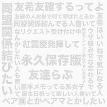 No.1 プリ画像