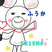 🔯☪️💠⚜️Rio⚜️💠♍️♊️さんリクエストの画像(パンダ/シロクマに関連した画像)