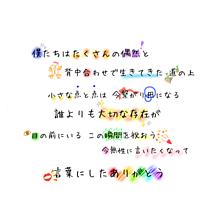 杏佳さんリクエストの画像(ゴールデンアワーに関連した画像)