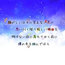 🏀kokoro🏀さんリクエストの画像(YOASOBIに関連した画像)