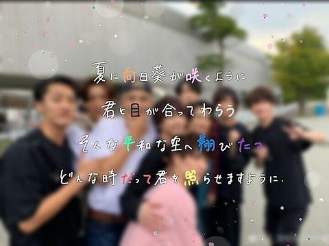 SnowMan結成日!の画像(プリ画像)