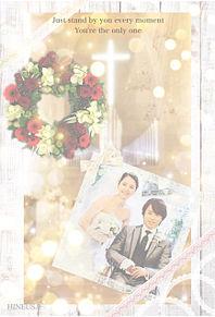 翔ちゃん ご結婚おめでとうございます🎉🍾の画像(arashiに関連した画像)