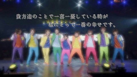 Hey!Say!JUMP  保存→いいねの画像(プリ画像)