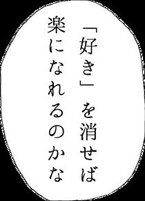 ふきだし(3) プリ画像