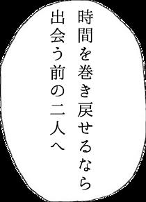 ふきだし(7)の画像(40㍍pに関連した画像)