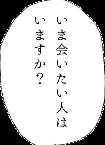 ふきだし(8) プリ画像