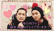 坂口拓さん誕生日おめでとうございます! プリ画像