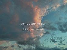 no titleの画像(恋愛 ポエムに関連した画像)