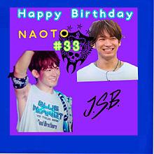 NAOTOさん