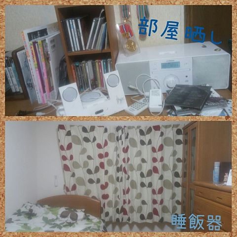 部屋の家具の位置を変えてみたの画像 プリ画像