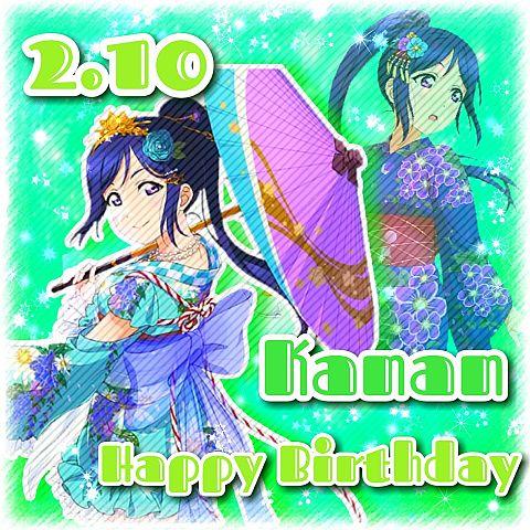 果南ちゃん誕生日おめでとう!の画像(プリ画像)