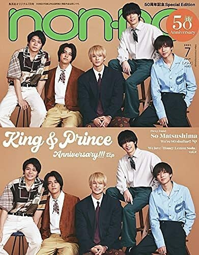 King&Princeの画像 プリ画像
