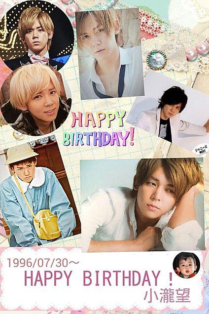 HAPPY BIRTHDAY!望様!の画像(プリ画像)