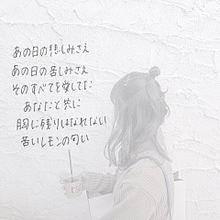 ✎_6の画像(シンプル ピンク 壁紙に関連した画像)