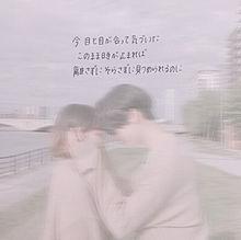 ✎_12の画像(恋愛 壁紙に関連した画像)