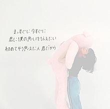 ✎_16の画像(恋愛好き大好き片想い両想いに関連した画像)