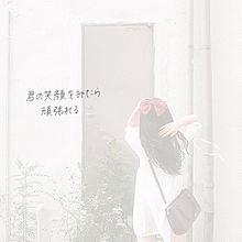 ✎_19ポエムの画像(恋愛好き大好き片想い両想いに関連した画像)