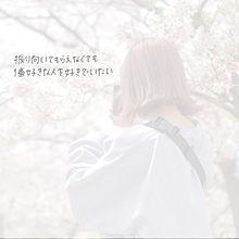 poem☪︎の画像(恋愛好き大好き片想い両想いに関連した画像)