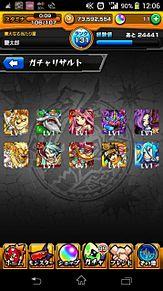 獣神祭10連結果wwwの画像(プリ画像)