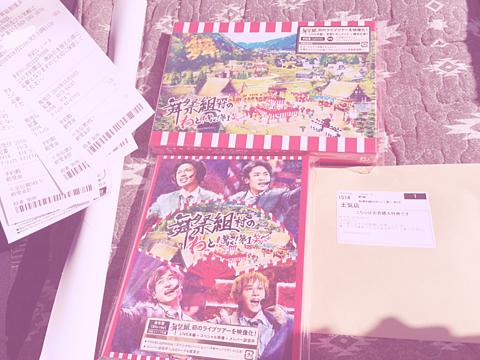 舞祭組DVDの画像(プリ画像)