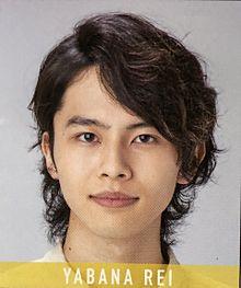 7 MEN 侍 Myojoより。保存は♡お願いします!!!の画像(矢花黎に関連した画像)