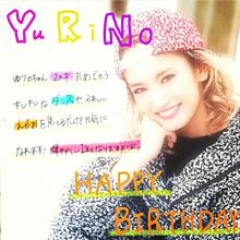 誕生 e girls 日 yurino