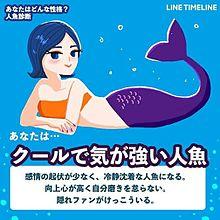 いろいろ たまごっち 白いチョコミント 思い出  人魚診断の画像(たまごっちに関連した画像)