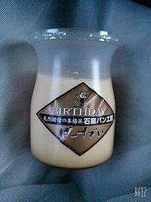 牛コロパン 柔らザンギ 抹茶ミルクデコ なかよしプリン 思い出の画像(なかよしに関連した画像)