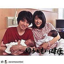 双子ちゃん誕生2の画像(けんたおに関連した画像)