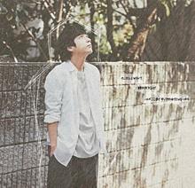 二宮さん♡    1992*4##111の画像(1992に関連した画像)